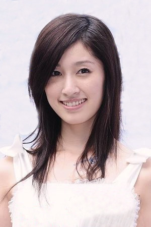 Chie Tanaka facebook